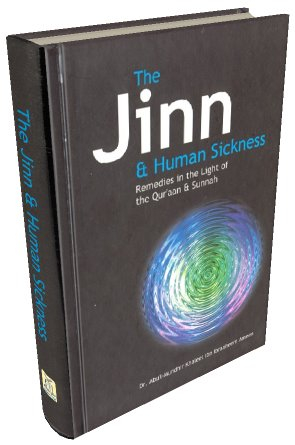 The Jinn & Human Sickness
